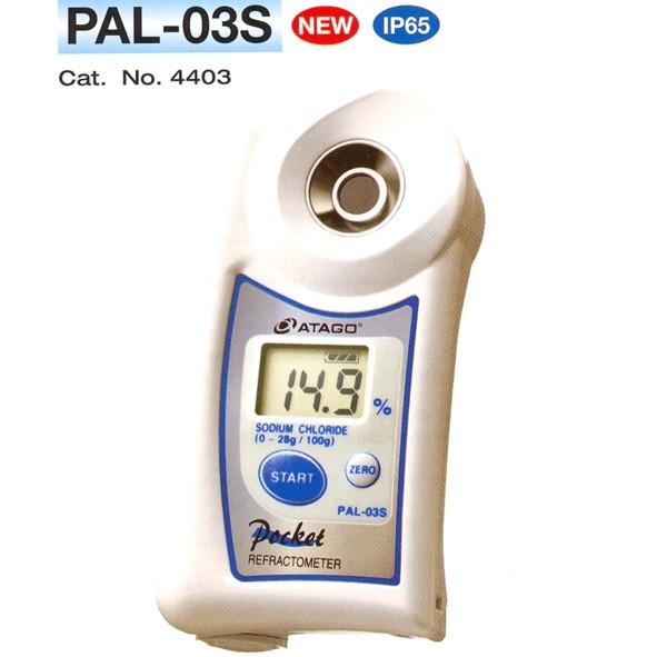 atago-digital-pocket-snow-melting-agent-refractometer-pal-03s.jpg