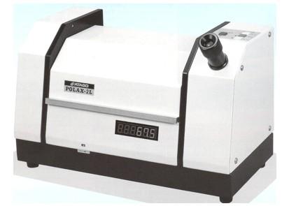 atago-polax-2lpolarimeter.jpg